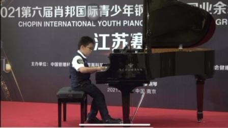 七岁Leo肖邦钢琴比赛江苏赛区儿童A组第一名,小肖邦奖