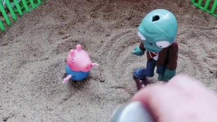 乔治真过分,拿僵尸的帽子装沙子,还把沙子倒僵尸身上
