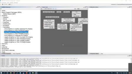 MPU图形开发方案培训教程