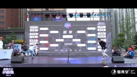 蜀舞堂蜀舞天下争霸赛全程视频