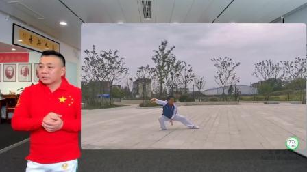 第四期傅老师点评春训营结业典礼(上).wmv