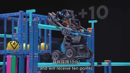 2021-2022 VIQC 机器人挑战赛主题 - 百发百中