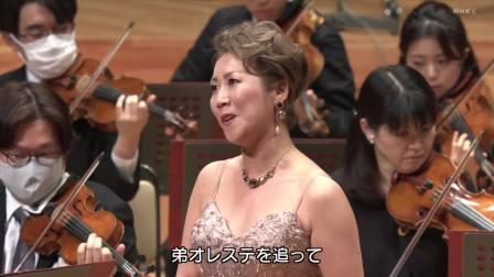 2021年4月10日东京经典歌剧音乐会 指挥:Keiko Mitsuhashi  NHK交响乐团
