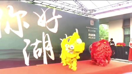 滁州本地锣鼓队【150/5087/0889】宣滁州舞蹈队、滁州舞狮舞龙舞龙、滁州军乐队军鼓队、滁州梅花桩舞狮表演预定中