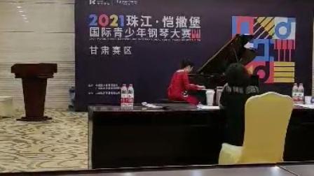 少年钢琴比赛