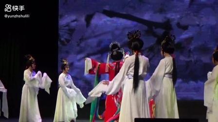 丽阳梦,丽水文化馆,余琴饰虞夫人