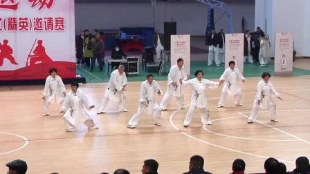 涟水县太极拳协会国缘杯比赛