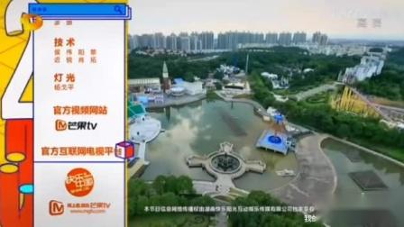湖南新闻联播历年片头片尾