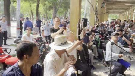 元氏县丝弦之乡赵堡村赵书菊在长安公园
