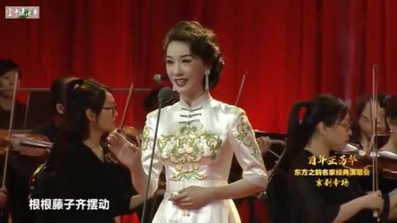 百年芳华-东方雅韵名家演唱会(京剧专场)