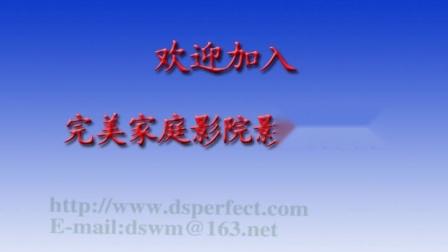 《明成皇后》正版电视剧DVD音像开头 VIDEO TS