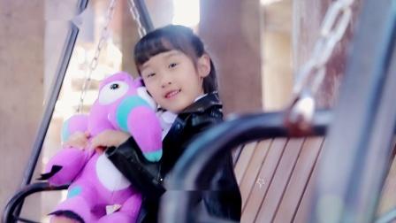 童星 高梓伊《公主SHOWTIME》MV
