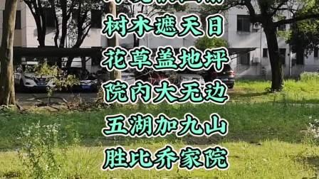 老儿接我到桂林住在军营院