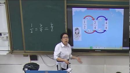 嘉陵区李渡小学课堂大练兵-五年级数学下册《分数的基本性质》-王会琼