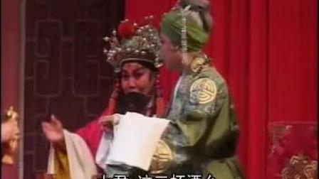 晋剧 告御状 上 王波 钱桂兰 詹俊林