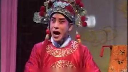 晋剧 告御状 下 王波 钱桂兰 詹俊林