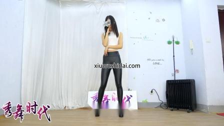 秀舞时代 小敏 Watch Me Work 舞蹈 1