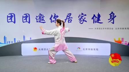 邱慧芳教你学练24式太极拳