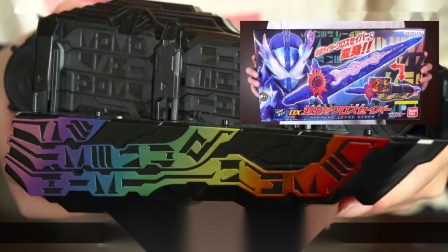 假面骑士圣刃 Xross Saber专用圣刃腰带彩虹色涂装Rainbow Swordriver把玩视频