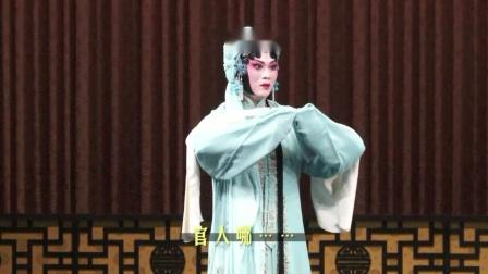 【乾旦秋声】钱军亮、柴煜、王张辉、邱唐《锁麟囊》2021-6-5 上海天蟾逸夫舞台