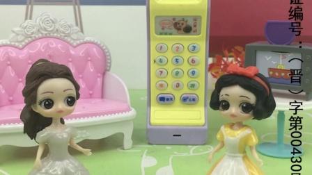 少儿玩具:白雪教贝儿学习英语