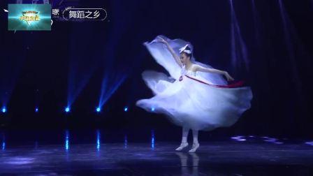 2019小舞蹈家二期少儿舞蹈比赛校园舞蹈表演全系列之-鹤之语2