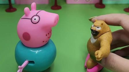 熊二找猪爸爸借车,猪爸爸不借