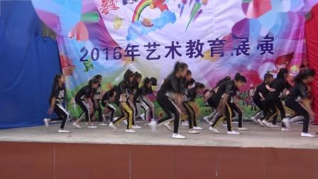 最炫名族风发舞蹈  仁小2016.05.17五年级表演