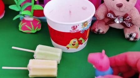乔治买了一盒冰激凌,数来数去少一个,不给谁吃合适呢?