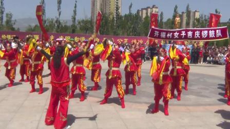文化三晋乐万家——文水县2021年鼓王争霸赛