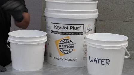 Krystol Plug™快干水凝水泥应用指南