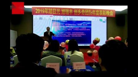 """""""卢灿海""""先生受聘为CCTV中视购物《灿烂中国》系列栏目品牌顾问"""