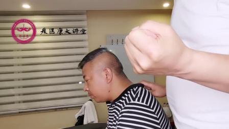 张荣江正骨手法调理富贵包