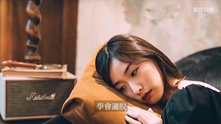 张茜 - 用力活着