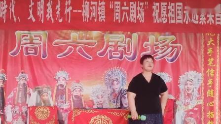 专场---方城琴韵艺术团来柳河周六剧场于2021年6月19日下午为庆祝建党100周年演出。