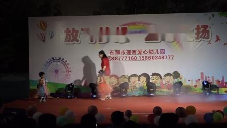 莲西爱心幼儿园2021春庆六一