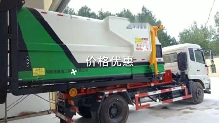 移动式垃圾压缩机厂家13343733818