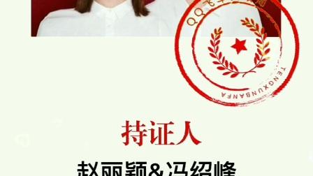 网红结婚证@你喜欢这样的影集吗