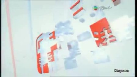 2009年RTHK香港電台台徽PEARL版