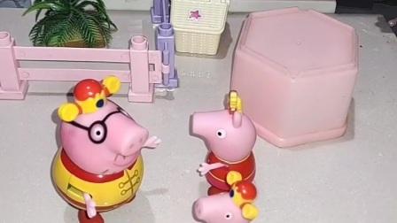 佩奇乔治真淘气,惹祸了来找猪爸爸,猪爸爸该把你们藏哪里呢?