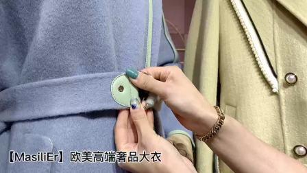 MasiliEr大衣冬女装品牌一手货源,佩拉蒙达冬毛衣走份,进货渠道