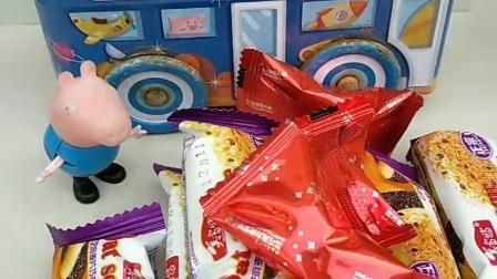 乔治还说自己不抠呢,买那么多糖果,一个都舍不得给佩奇吃