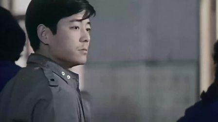 国产老电影-自信的男子汉(潇湘电影制片厂摄制-1985年出品)
