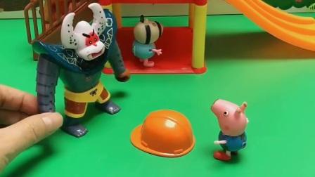 益智玩具:乔治捡到一个帽子,会是谁的呢?
