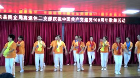歌舞:没有共产党就没有新中国(牡丹亭一队演出)