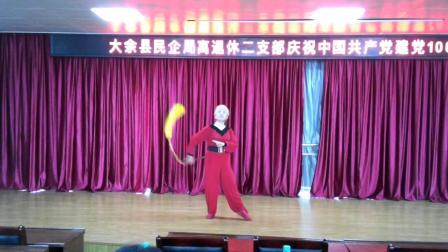 剑术表演 (庆祝建党百年)