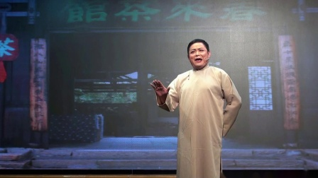 打浦—14.沪剧《芦荡火种》开方 王振权