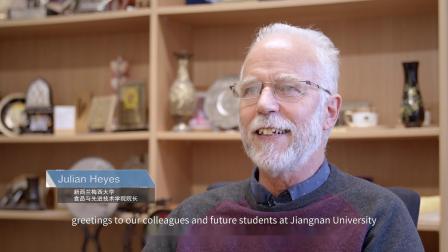 梅西大学-江南大学食品科学与工程合作办学项目招生宣传视频