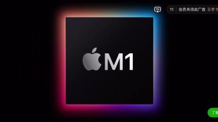 2021 iPad Pro M1广告