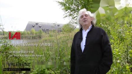 第13届IAI最佳建筑设计大奖——Francois Valentiny(获奖感言)